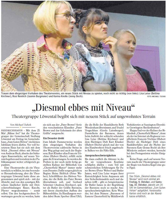"""Artikel der schwaebischen Zeitung Friedrichshafen zu """"Dieses mal was mit Niveau"""" des THeaters Loewental"""